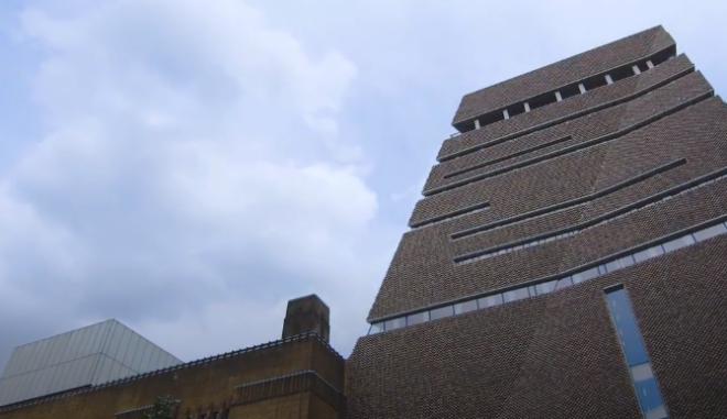 Το μουσείο Tate Modern