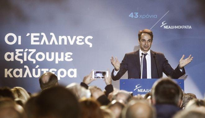 Τα γραφεία της τοπικής ΝΟΔΕ στο Μενίδι επισκέφθηκε σήμερα ο πρόεδρος της Νέας Δημοκρατίας, κ. Κυριάκος Μητσοτάκης, στο πλαίσιο της επετείου για τα 43 χρόνια από τότε που ο Κωνσταντίνος Καραμανλής δημοσίευσε την Ιδρυτική Διακήρυξη του κόμματος. Τετάρτη, 4 Οκτωβρίου 2017 (EUROKINISSI / ΓΙΩΡΓΟΣ ΚΟΝΤΑΡΙΝΗΣ)