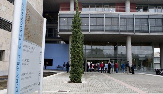 Το δημαρχείο Θεσσαλονίκης