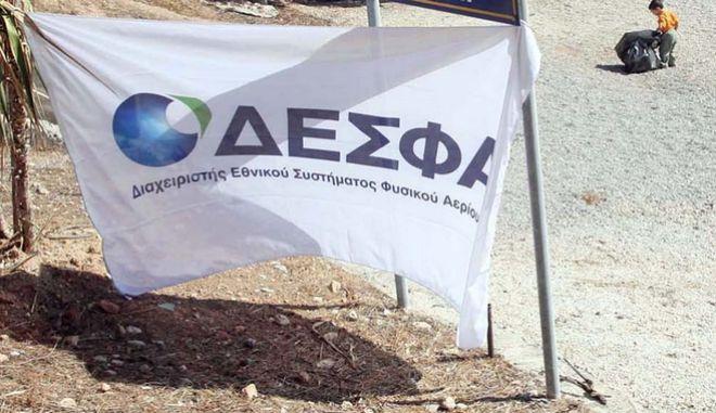 Σημαία με το λογότυπο της ΔΕΣΦΑ σε παραλία της Αττικής
