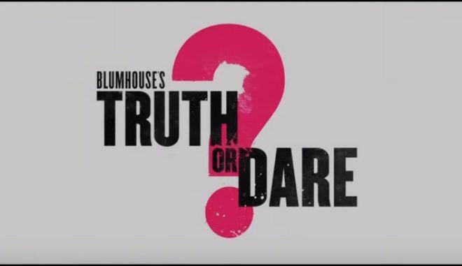 'Θάρρος ή αλήθεια': Θα έπαιζες αν από αυτό κρινόταν η ζωή σου;
