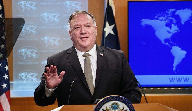 Ο υπουργός Εξωτερικών των ΗΠΑ Μάικ Πομπέο