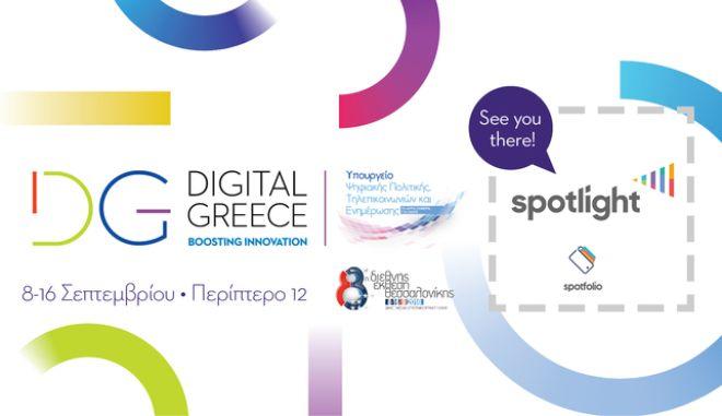 Τις δικές της λύσεις FinTech παρουσιάζει στην ΔΕΘ η Startup εταιρεία SpotlightPOS