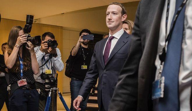 Ο ιδρυτής και CEO του Facebook, Μαρκ Ζάκερμπεργκ