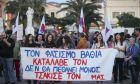 Μυτιλήνη: Σιωπηλή διαμαρτυρία για τον ένα χρόνο από τη φασιστική επίθεση της πλατείας Σαπφούς