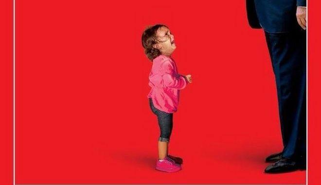 Η πραγματική (και τελείως διαφορετική) ιστορία πίσω από το κοριτσάκι - σύμβολο του χωρισμού οικογενειών μεταναστών
