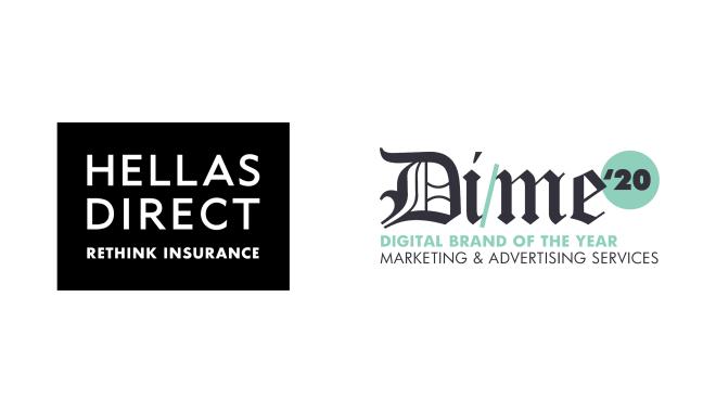 """Η Hellas Direct """"Digital Brand of the Year"""" στα Digital Media Awards 2020!"""