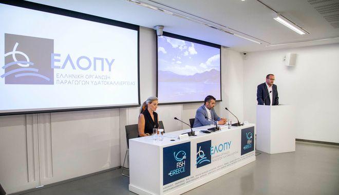 Η εξωστρέφεια προτεραιότητα για την Ελληνική Οργάνωση Παραγωγών Υδατοκαλλιέργειας