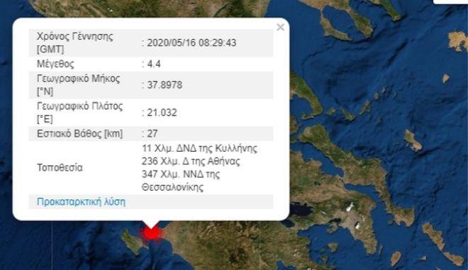 Σεισμός 4,3 Ρίχτερ στην Κυλλήνη