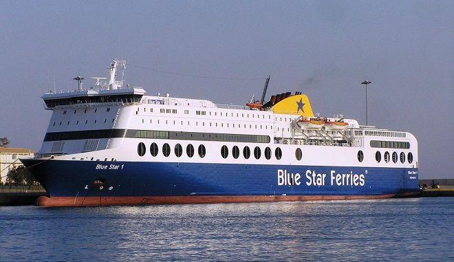 Τηλεφώνημα για βόμβα στο πλοίο Blue Star 1