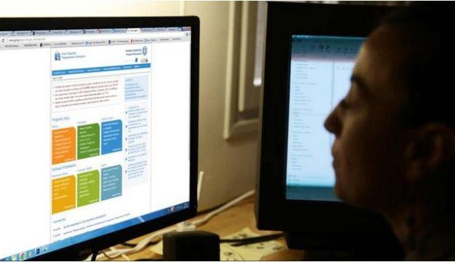 ΥΠΟΙΚ: Διασταυρώσεις εισοδημάτων και καταθέσεων με ειδική εφαρμογή