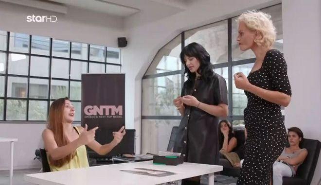 GNTM: Η γκρίνια και τα κλάματα της Μαρίας για το νέο της look