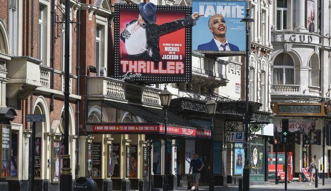 Κλειστά θέατρα στο Λονδίνο λόγω κορονοϊού