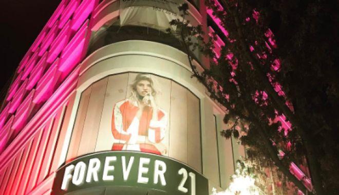 Forever 21: Γιατί από αύριο θα μιλάει όλη η Αθήνα για αυτά