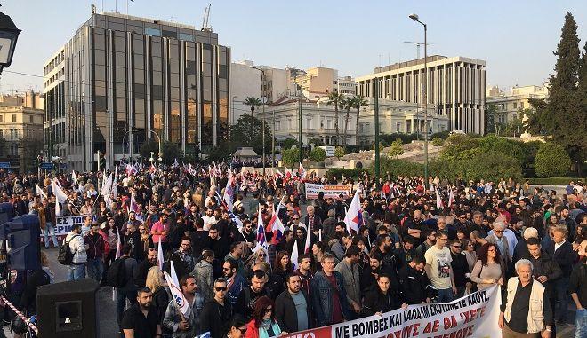 Αντιπολεμικό συλλαλητήριο στο κέντρο της Αθήνας