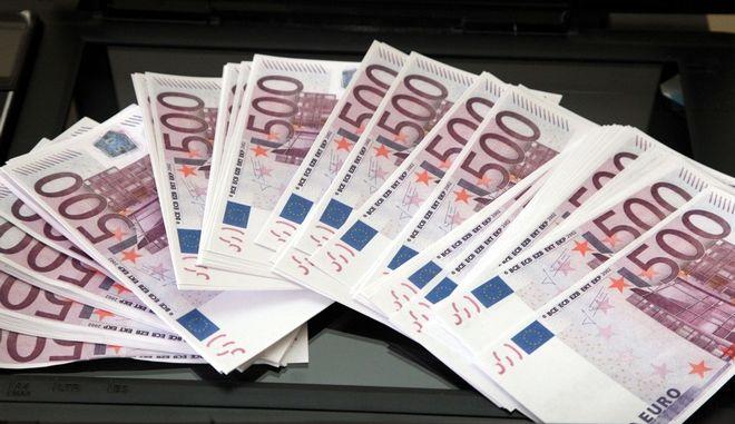 Χαρτονομίσματα των 500 ευρώ