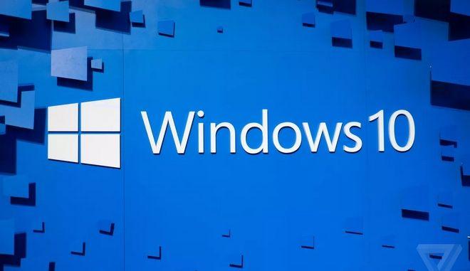 Πρωτοφανές: Η NSA αποκάλυψε κενό ασφαλείας στα Windows 10
