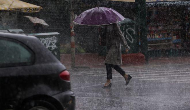 Βροχή στο κέντρο της Αθήνας, Αρχείο