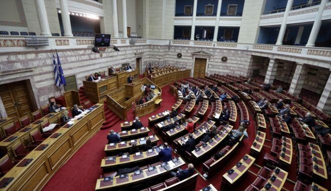 Συζήτηση στη Βουλή