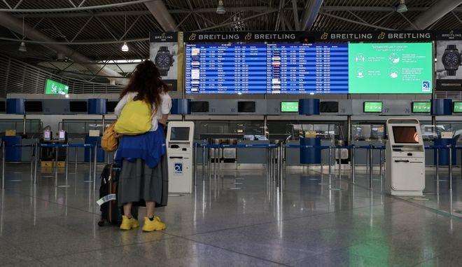 """Κίνηση στο αεροδρόμιο """"Ελευθέριος Βενιζέλος"""""""
