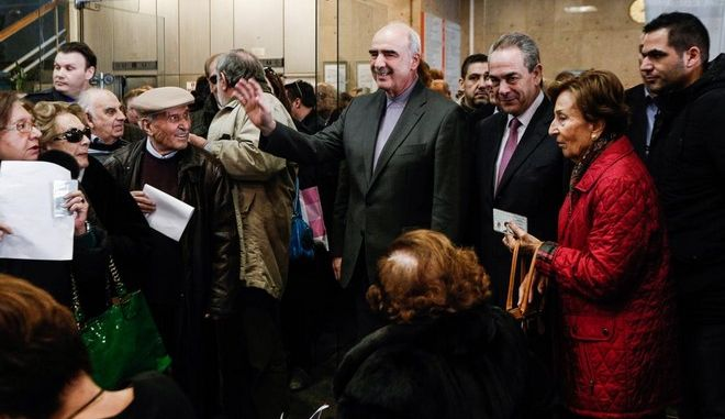 lections for New Democracy Party leader, in Athens, on Dec. 20, 2015 /        ,  ,  20 , 2015