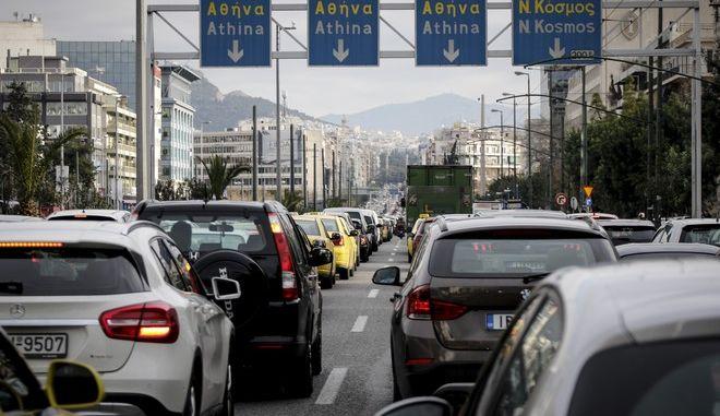 Αυτοκίνητα στην λεωφόρο Συγγρού