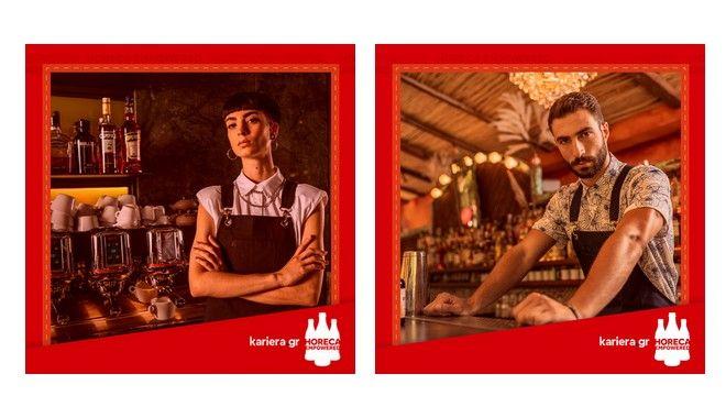 Ξεκινάει σήμερα ο νέος κύκλος δωρεάν upskilling σεμιναρίων για τους εργαζόμενους του κλάδου εστίασης και του τουρισμού