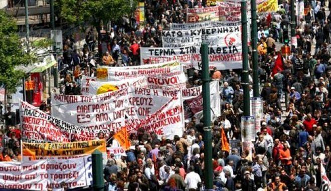 Συλλαλητήριο ΓΣΕΕ - ΑΔΕΔΥ στο Σύνταγμα