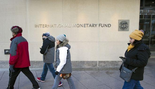 Τα κεντρικά γραφεία του ΔΝΤ στην Ουάσινγκτον