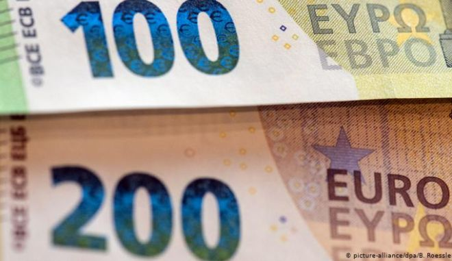 Αυτά είναι τα νέα χαρτονομίσματα 100 και 200 ευρώ - Πότε θα κυκλοφορήσουν