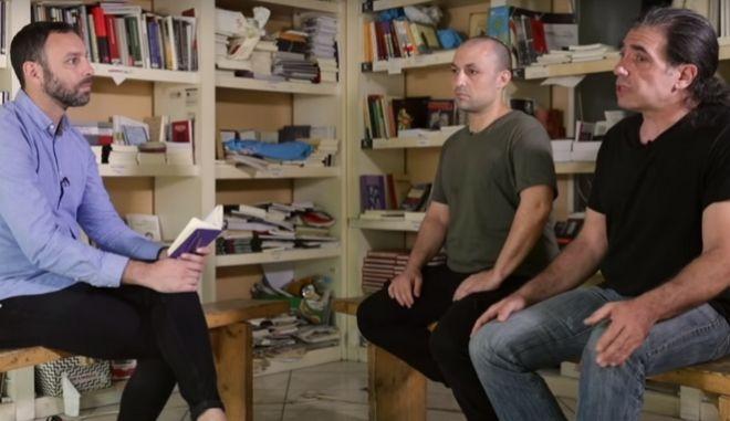 Συνέντευξη στελεχών του Ρουβίκωνα σε ισπανόφωνο δίκτυο
