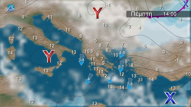 Καιρός: Έρχονται πυκνές χιονοπτώσεις, πολικές θερμοκρασίες και θυελλώδεις άνεμοι - Ποιες περιοχές θα πληγούν