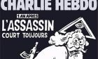 Charlie Hebdo, ένα χρόνο μετά το αιματοκύλισμα: Ο δολοφόνος παραμένει ασύλληπτος