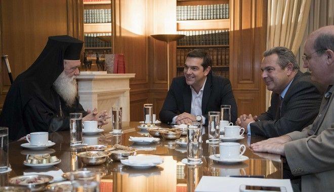 Συνάντηση του Πρωθυπουργού ΑΛέξη Τσίπρα με τον Αρχιεπίσκοπο Ιερώνυμο την Τετάρτη 5 Οκτωβρίου 2016, στο Μέγαρο Μαξίμου. (EUROKINISSI/ΓΡΑΦΕΙΟ ΤΥΠΟΥ ΠΡΩΘΥΠΟΥΡΓΟΥ/ANDREA BONETTI)