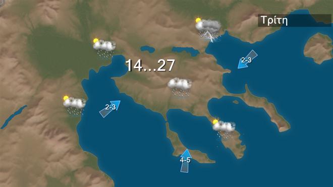 Ο καιρός στη Θεσσαλονίκη την Τρίτη 15 Μαΐου