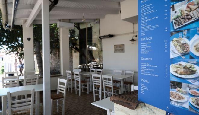 Εστιατόριο στο ιστορικό κέντρο της Αθήνας.