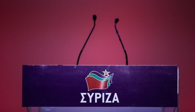 2nd Conference of the SYRIZA ruling party, at the Tae Kwon Do Stadium, Faliro, Athens, on October 13, 2016 / 2      ,      , ,  13 , 2016