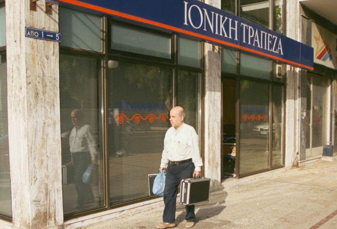 Επιχειρήσεις: 13 φορές που το μικρό ψάρι έφαγε το μεγάλο στην Ελλάδα
