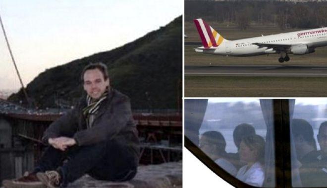Επικεφαλής της Lufthansa για το Airbus A320: Ο συγκυβερνήτης είχε περάσει όλα τα τεστ. Απόλυτος γρίφος η τραγωδία