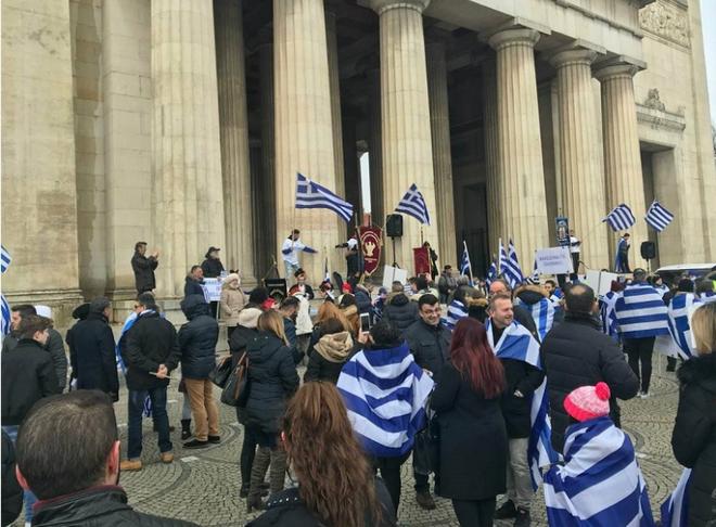 Μόναχο: Συγκέντρωση διαμαρτυρίας για τη Μακεδονία