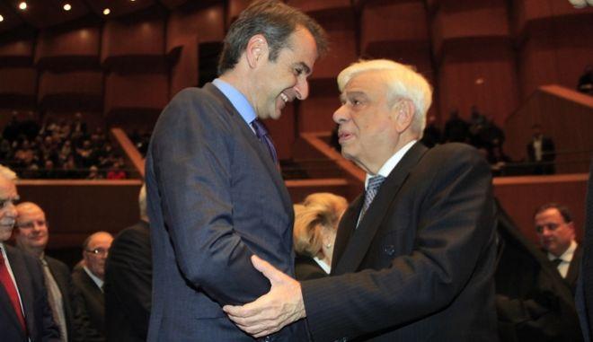 Ο Προκόπης Παυλόπουλος με τον Κυριάκο Μητσοτάκη