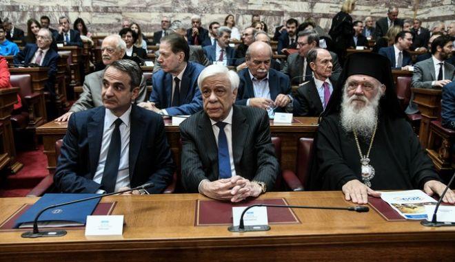 """Έναρξη των εργασιών της Επιτροπής """"Ελλάδα 2021"""" και της συνεργασίας της με το Ίδρυμα της Βουλής των Ελλήνων για τον Κοινοβουλευτισμό και τη Δημοκρατία, ενόψει της προετοιμασίας της χώρας μας για την επέτειο της συμπλήρωσης 200 χρόνων από την Εθνική Παλιγγενεσία"""
