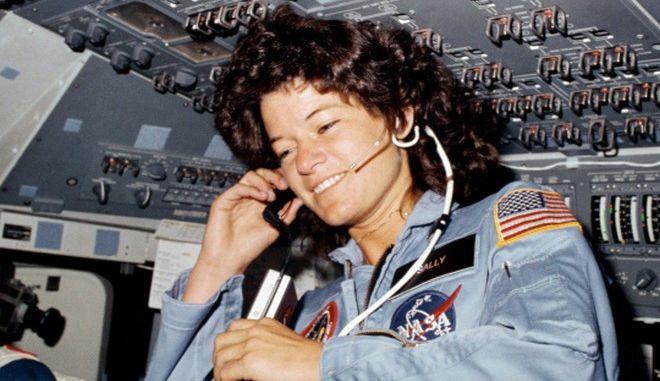 Sally Ride: Google Doodle για την πρώτη γυναίκα αστροναύτη των ΗΠΑ