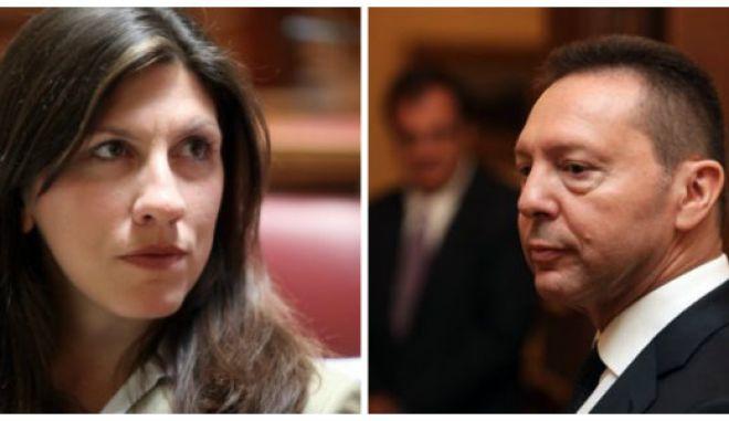 Δεν ξανάγινε! Η Κωνσταντοπούλου γύρισε πίσω την έκθεση Στουρνάρα