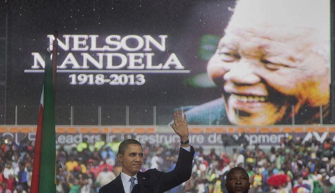 Παρέμβαση Ομπάμα για τη Βιρτζίνια με απόφθεγμα του Νέλσον Μαντέλα
