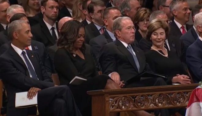 Ο Τζορτζ Μπους έδωσε καραμελίτσα στη Μισέλ Ομπάμα στην κηδεία του πατέρα του