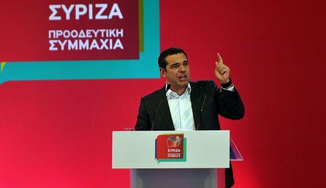 Στιγμιότυπο από ομιλία του Αλέξη Τσίπρα