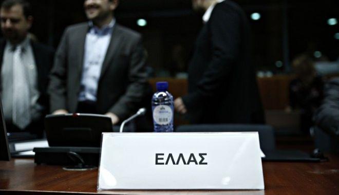 Το ΔΝΤ κρίνει τις εξελίξεις