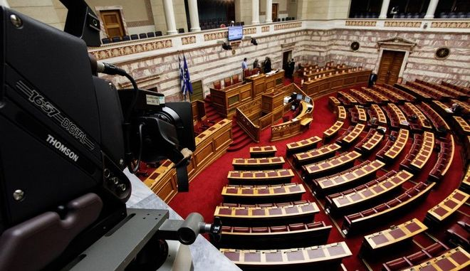 Policy Statements of the New Greek Government (Day 2), at the Parliament, in Athens, Feb.8, 2015 /      ( 2),  , , 8 , 2015