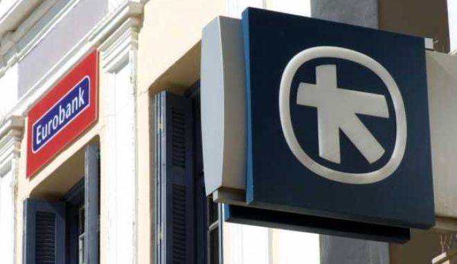 Συμφωνία Alpha Bank-Eurobank-KKR για τη στήριξη ελληνικών επιχειρήσεων
